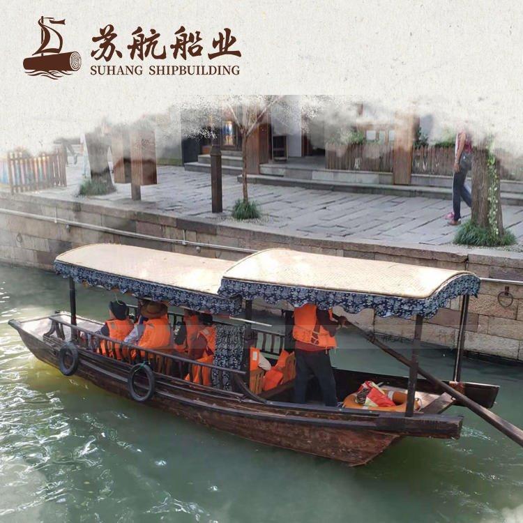 江蘇木船廠家出售景區仿古觀光游玩搖櫓船 手劃烏篷船 10人電動觀光船 旅游木船  單篷船