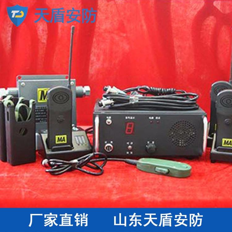 厂家直销漏泄通讯装置 天盾漏泄通讯装置价格 质量保证