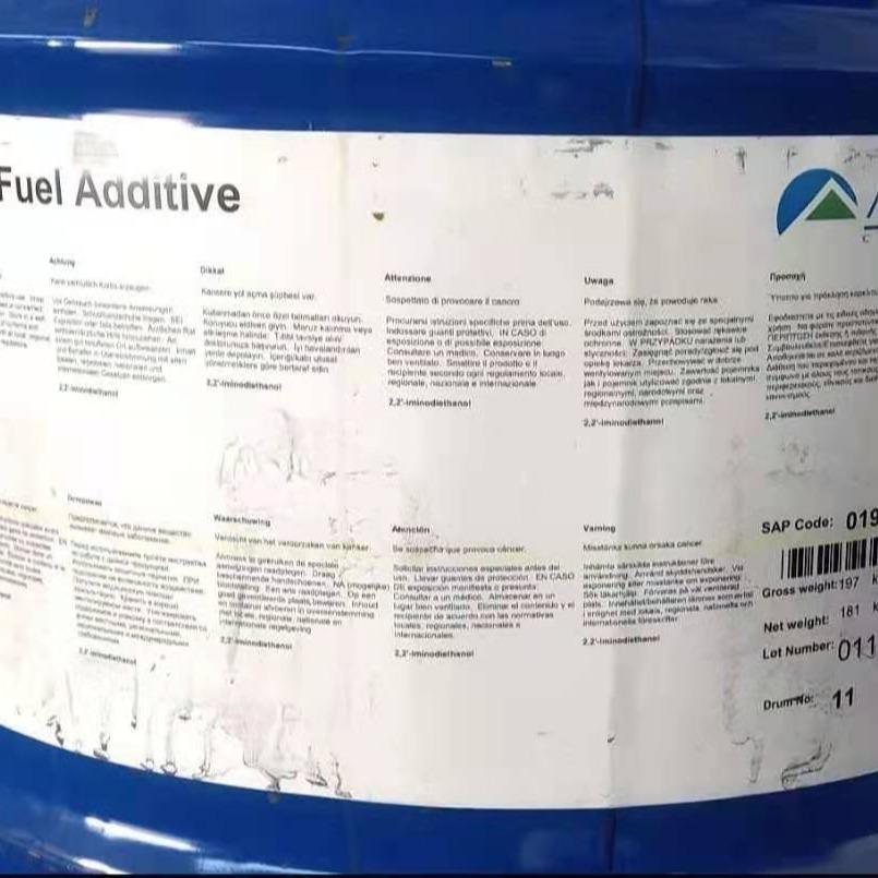 雅富顿柴油添加剂  富海炼油厂专用  京博炼油厂专用  海科炼油厂专用  美国雅富顿   柴油动力复合剂