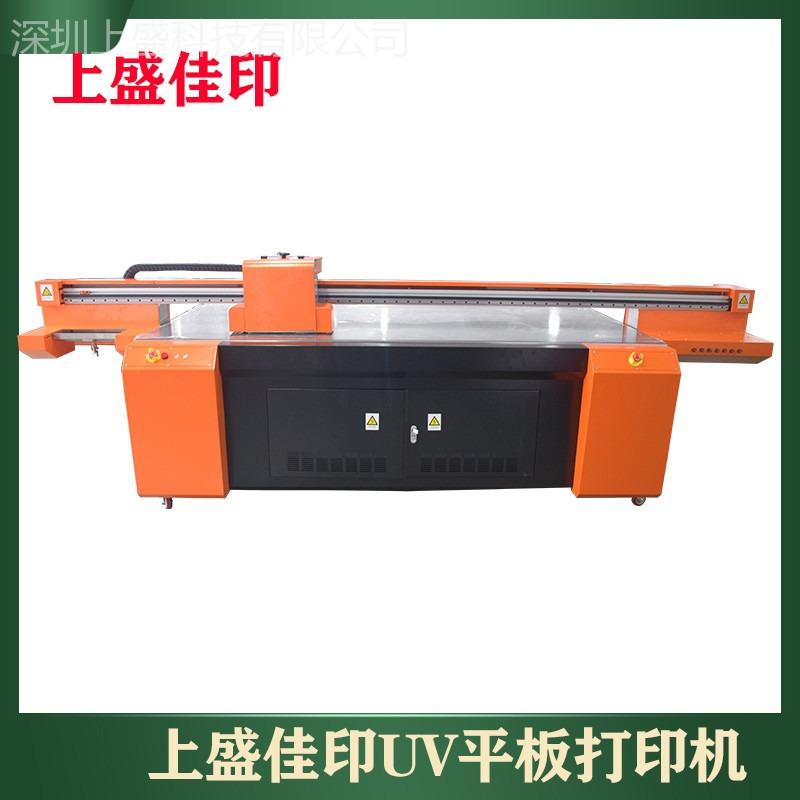 2019最新配置 KT板展示架UV打印机 KT板打印机 KT板广告牌UV打印机 KT板展示牌打印机 厂家直销