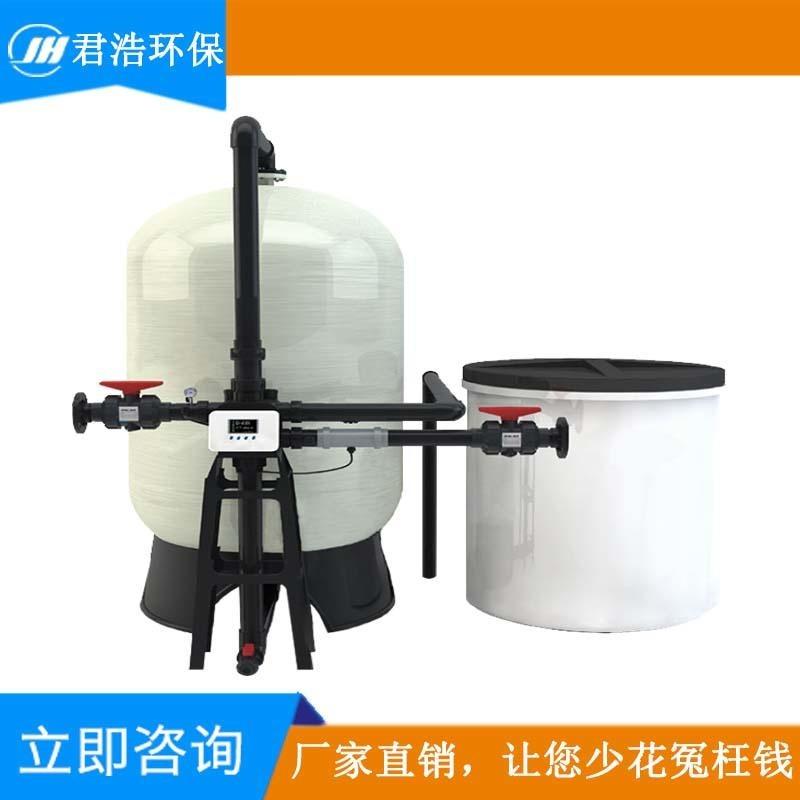 君浩-JHWS-0.5-100T/H 锅炉软水处理设备 软水处理设备 锅炉软水器价格图片