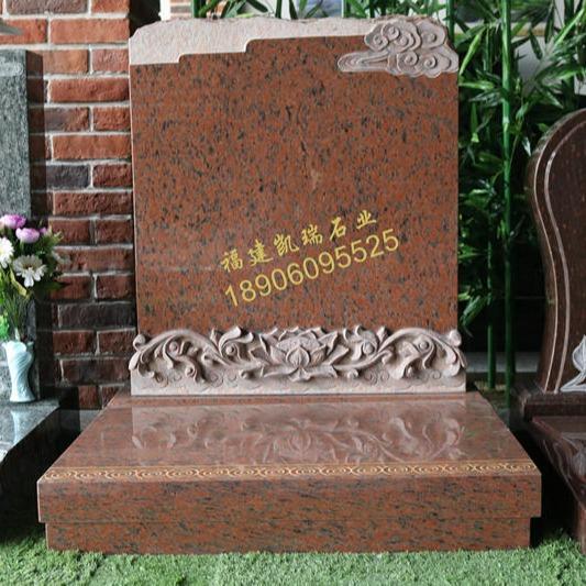 浙江墓碑廠家直銷藝術墓碑 公墓陵園節地墓碑 生態墓碑訂做