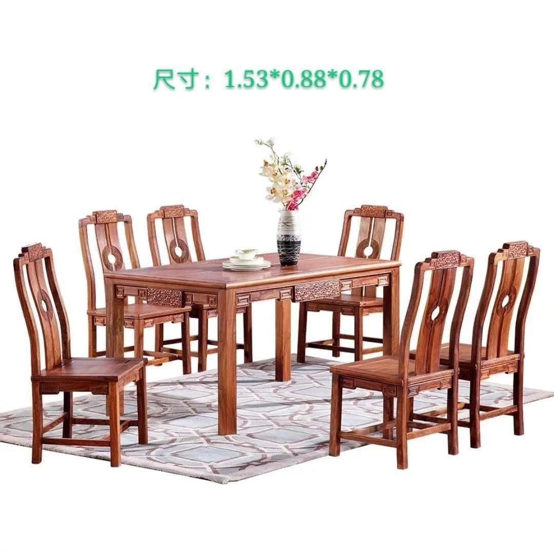 东阳家具餐桌长方形非洲花梨明新中式长餐桌花梨木实木餐桌椅组合