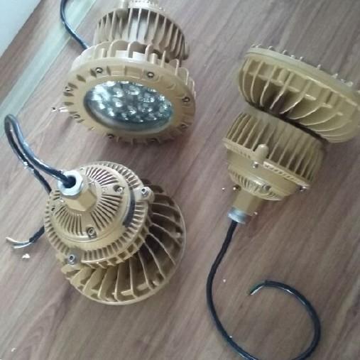 BAD808-40瓦防爆LED燈