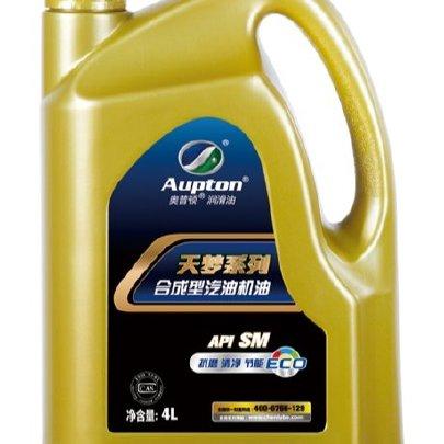奥普顿润滑油 天梦系列 SM 合成型汽油机油图片