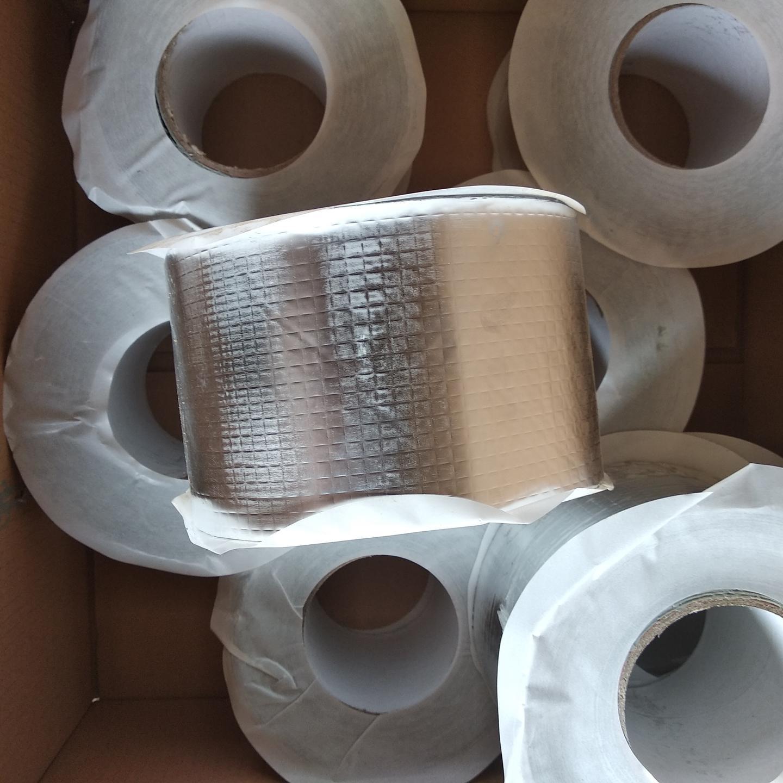 安朗專業生產50mm,100mm,150mm,200mm丁基膠帶 彩鋼防水密封膠帶 屋頂防水專用膠帶 粘接性強 齊全