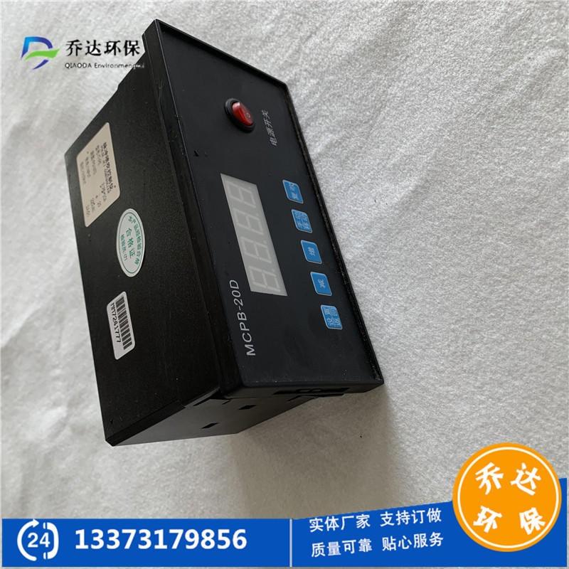 加工脉冲控制器 MCPB-20D可编程数显脉冲仪 风柜用反吹控制仪