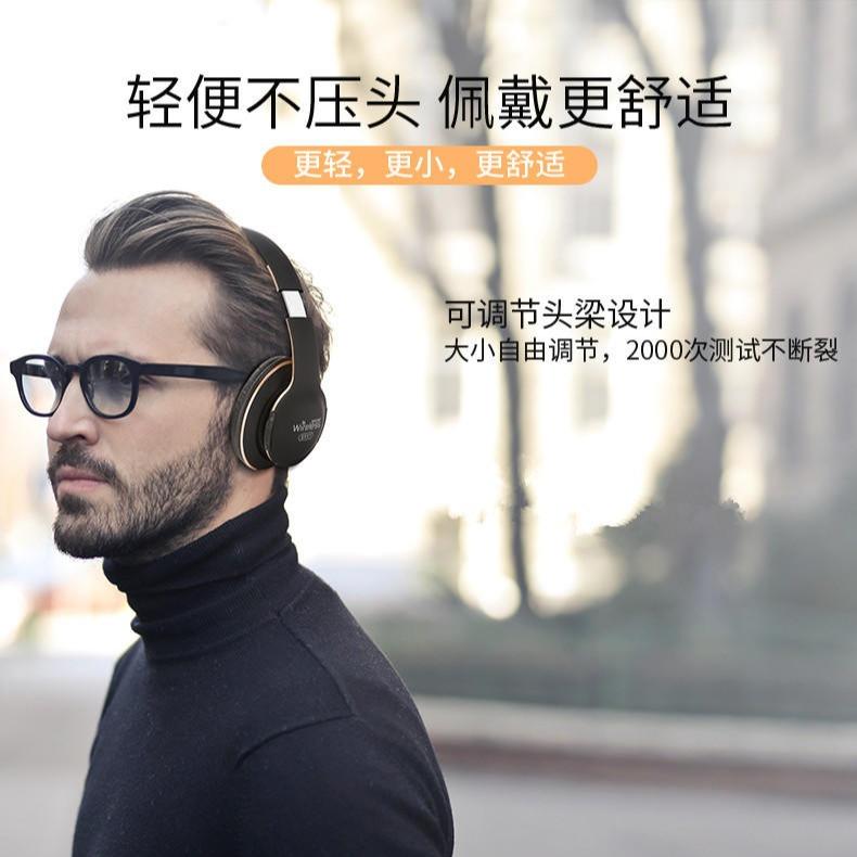 DODGE 蓝牙耳机头戴式 手机游戏语音安卓苹果手机电脑通用 跑步运动无线耳麦 插卡收音机多功能悠闲无线两用一件代发