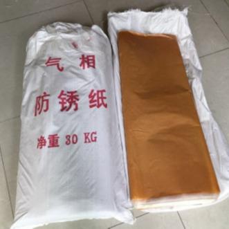 45克卡簧包装油蜡纸 齿轮包装防锈纸  轴承包装防油纸