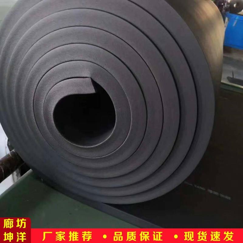 坤洋 黑色闭孔橡塑板 阻燃隔热 厂家直销