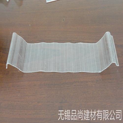 品尚厂家定制玻璃钢采光瓦 FRP采光板加工 温室大棚用阳光板