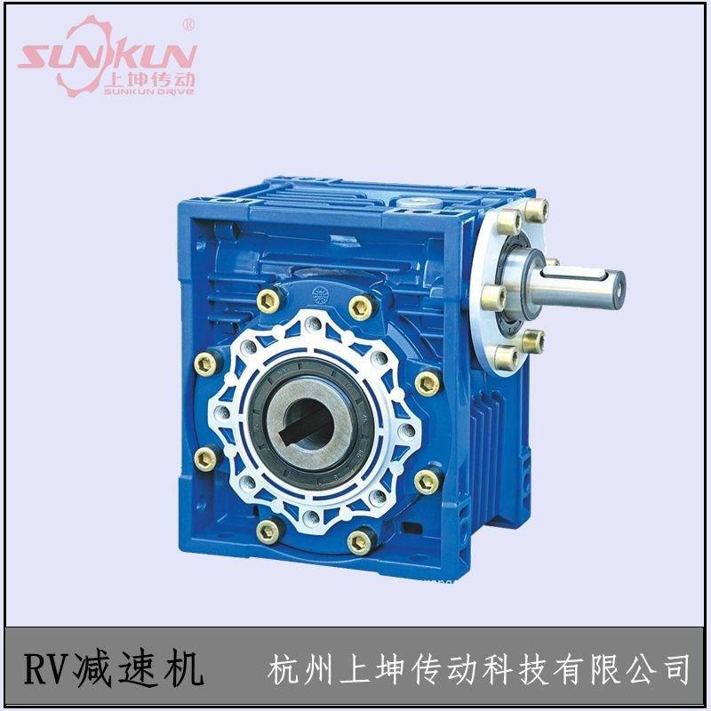 低价批发 上坤 减速机厂家直销 蜗轮蜗杆减速机RV减速机NRV30-150速比5/10/15/20/30/40/50