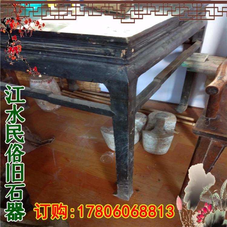 實木中式家具餐桌椅組合榆木八仙桌小方桌茶桌飯店酒店長餐桌