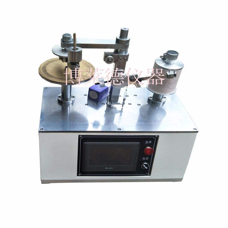 博莱德BLD-8033笔具滑度仪/笔具滑度测试机/笔具滑度测试仪/笔尖滑度仪