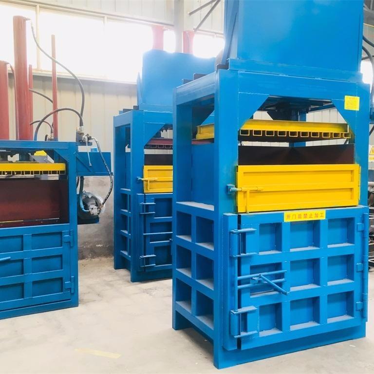 淮安市打包機 廢紙箱打包機 液壓打包機  塑料打包機 立式打包機 廠家