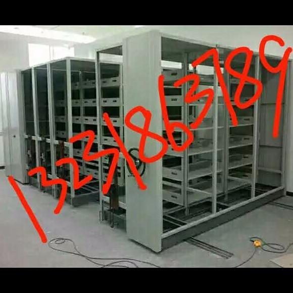 天津密集柜定制批发厂家-密集柜安装方法-密集柜维修 档案密集柜 智能密集柜