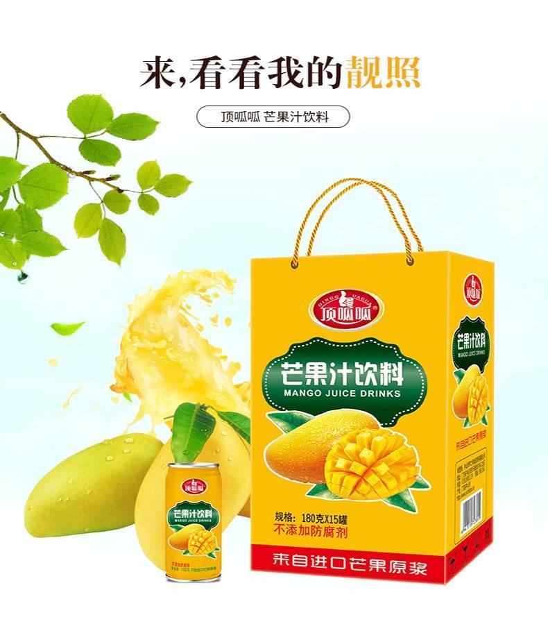 广东中山芒果汁饮料180ml厂家直销示例图3