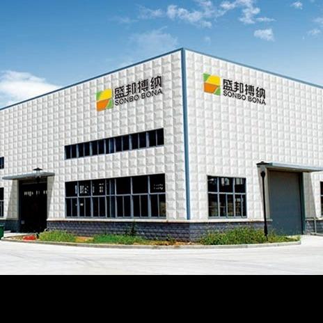 盛邦搏纳抗菌天花板 GRP/SMC/BMC真石抗菌天花板 中国第1品牌 天花板领航者图片