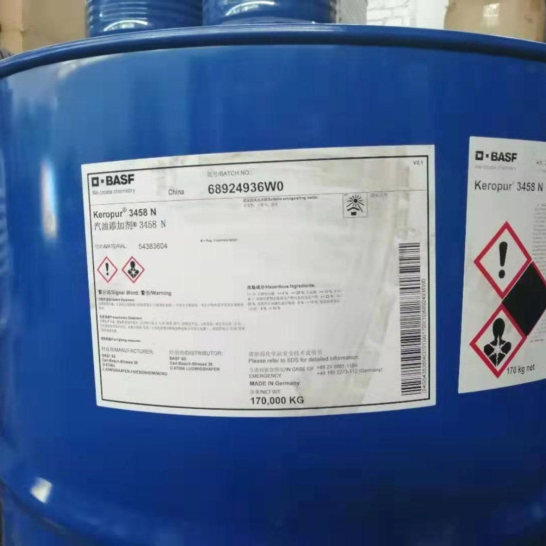 巴斯夫代理商  德国巴斯夫燃油添加剂   动力复合剂    动力剂   巴斯夫    炼油厂专用 3458n
