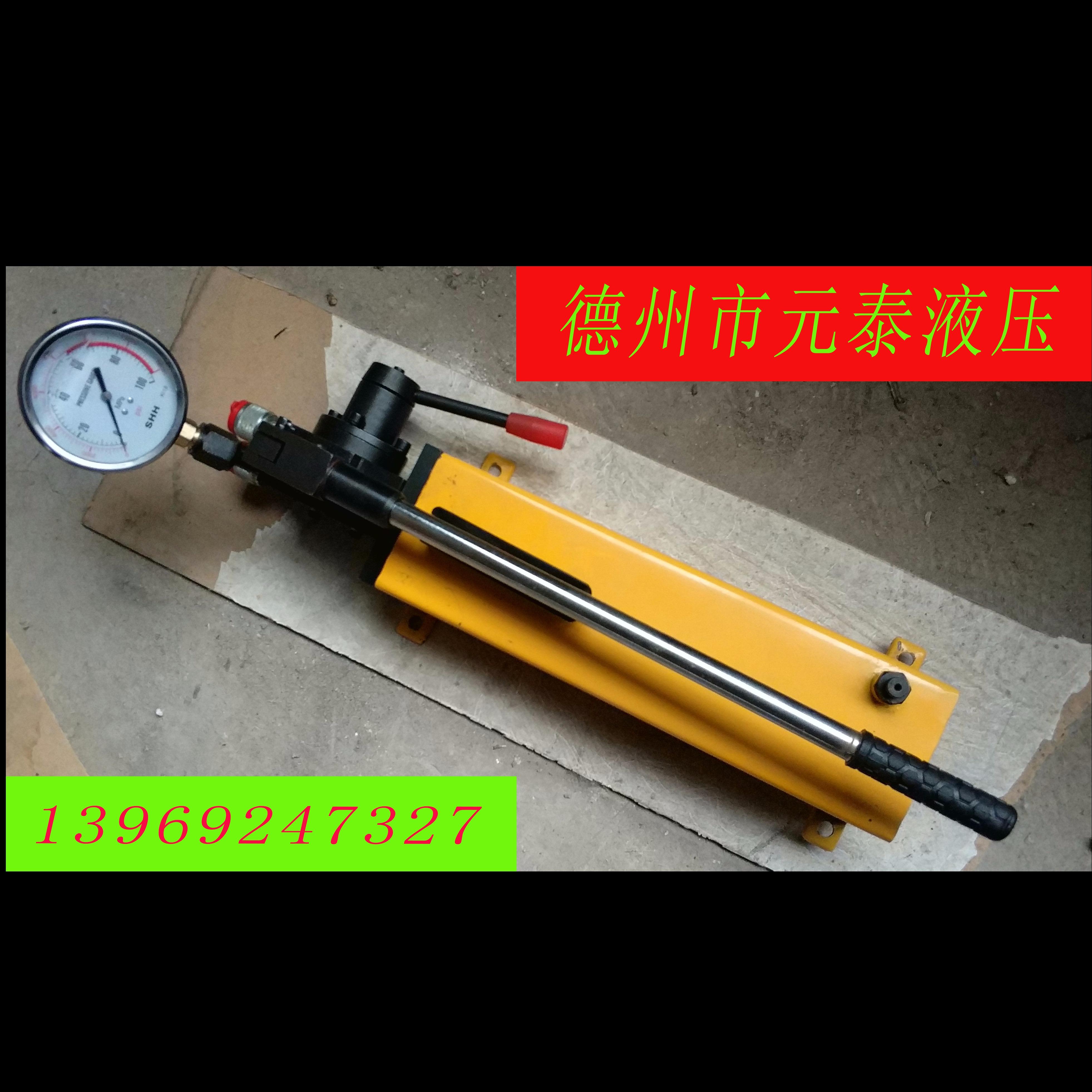 SYB-2S手动液压泵