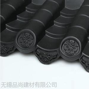 广东合成树脂瓦 门头一体装饰瓦 仿古屋檐瓦批发找品尚建材
