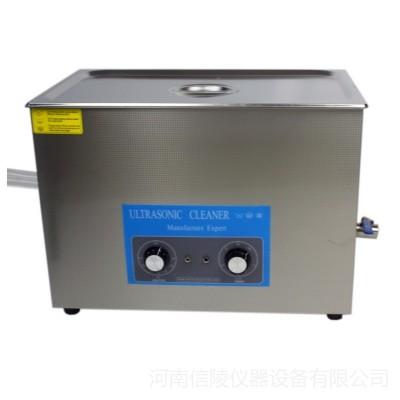 30升超声波清洗机 KQ-600D定时加热超声波清洗机 台式实验室超声清洗机 现货价格示例图1