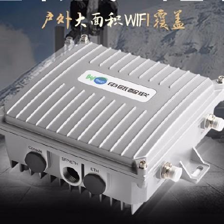 申瓯千兆wifi覆盖大功率全向网桥定向AP路由器工程双频室外基站