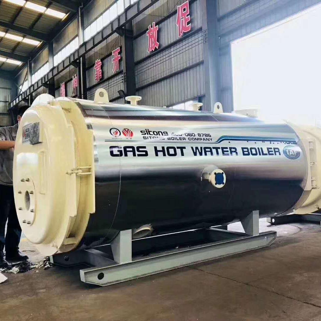 四通锅炉厂家直销WNS1卧式燃油气蒸汽锅炉,热水锅炉