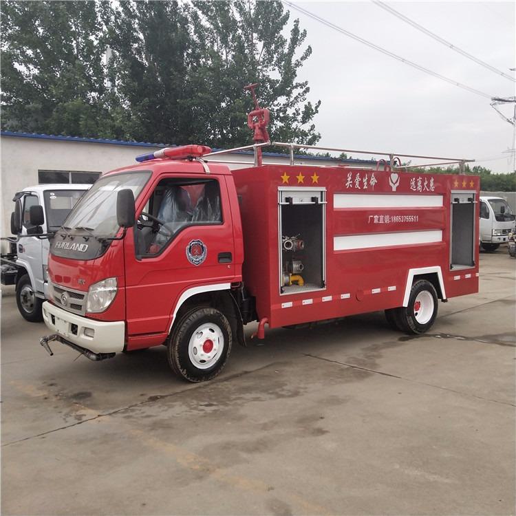 社區小型應急消防車 水罐消防車 5噸園林綠化消防車