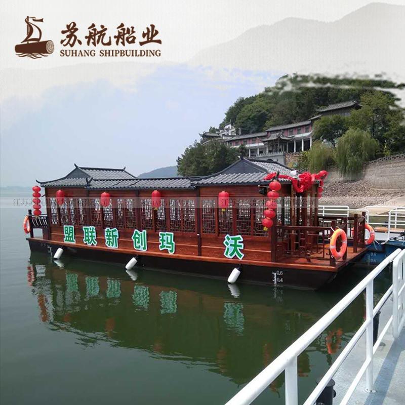 仿古接待游船 景區大型觀光木船 電動畫舫木船
