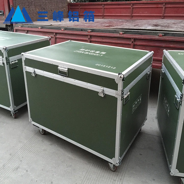 加强加固铝合金箱定做 大型设备运输箱 仪器航空箱厂找三峰铝箱厂