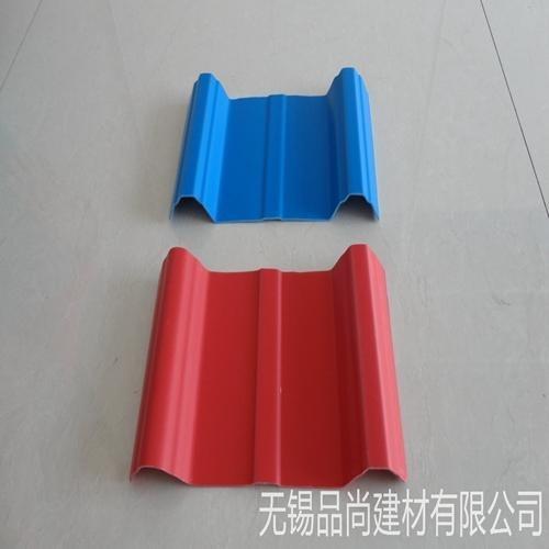 江苏APVC防腐复合瓦 PVC波浪瓦厂家直销 品尚建材供应PVC塑钢瓦