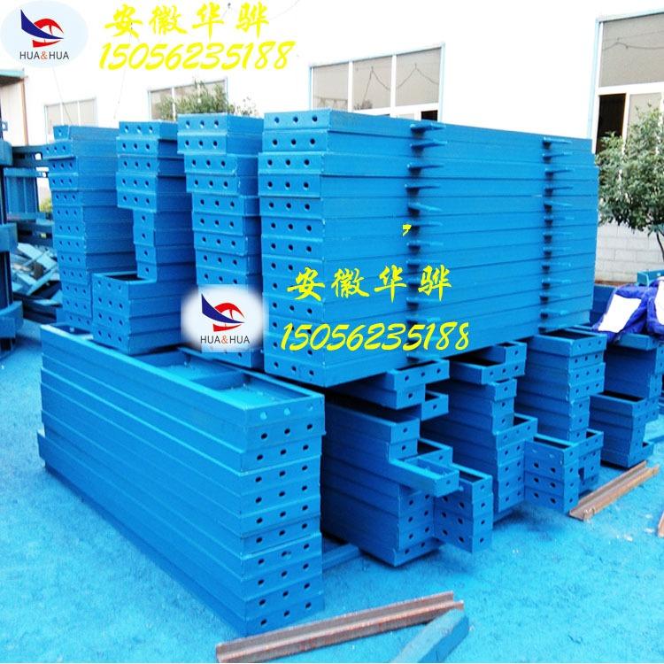 江苏无锡建筑模板厂家直销 桥梁模板 墩身模板 AB墙模板 组合钢模板 定型 钢模板