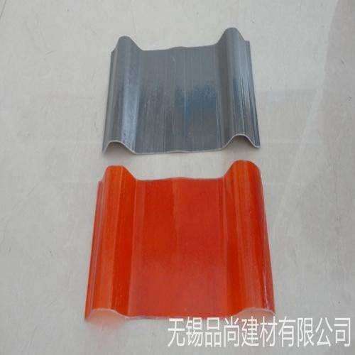 来样定制塑钢瓦 FRP防腐板耐酸碱抗冲击 品尚防腐树脂瓦