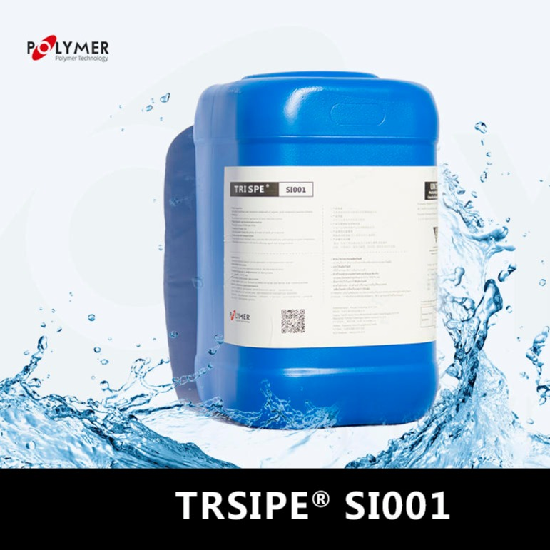 宝莱尔 反渗透阻垢剂 TRISPE SI001 适用于含高硅高硬度高碱度水型 厂家直供 英国POLYMER 价格详谈