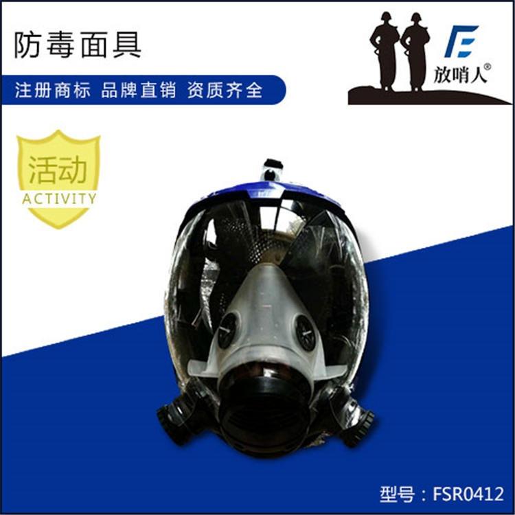 放哨人双盒防毒全面具 NAMJ02 大视野防毒全面罩