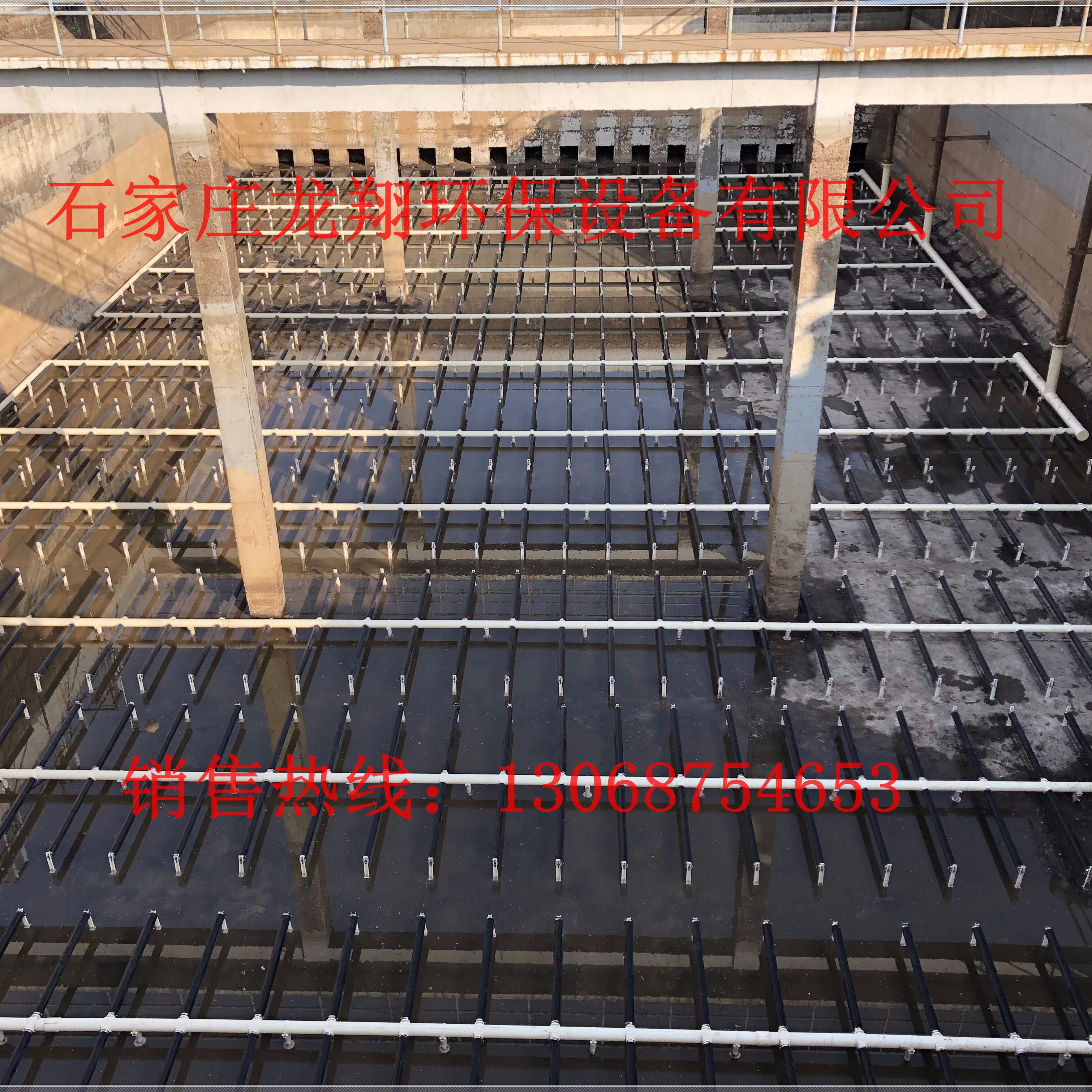 河北65微孔曝气管 管式曝气器厂家