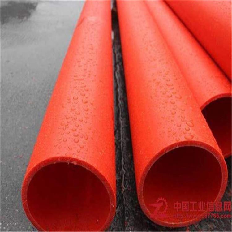 正丰牌MPP市政工程电缆保护管 抗压pp套管 地埋式高压mpp电力管 双层MPP电缆穿线管