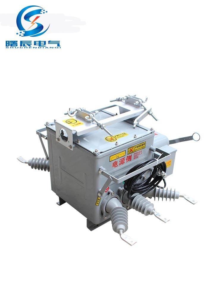 10KV高压真空断路器厂家ZW20-12户外高压真空开关示例图1