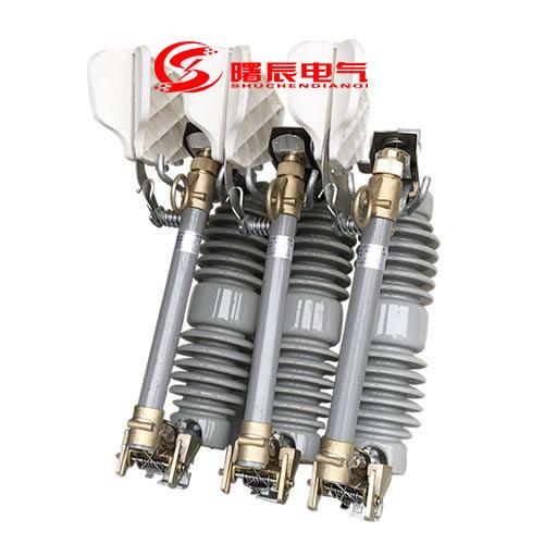 户外线路上安装10KV高压熔断器RW11-12自行跌落示例图1