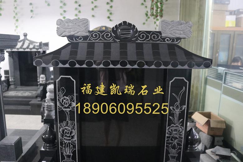 上海墓碑厂家直销山西黑墓碑 城市公墓墓碑 墓碑造型可支持定制示例图2