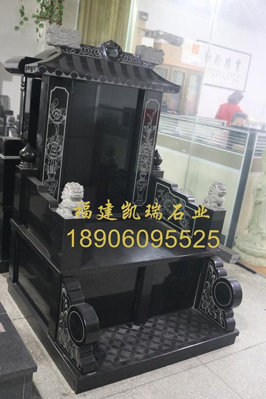 上海墓碑厂家直销山西黑墓碑 城市公墓墓碑 墓碑造型可支持定制示例图11