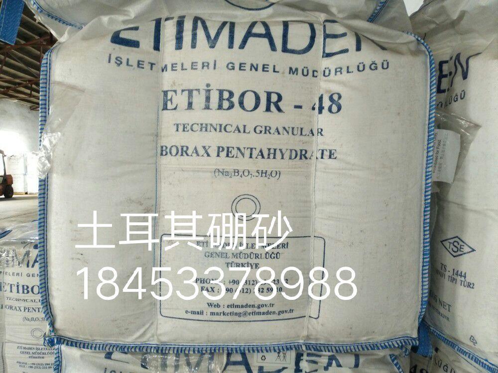 工业级硝酸钾  硝酸钾含量≥99.4% 浩森化工 山东优势供应 硝酸钠0031示例图12