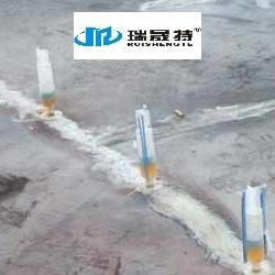 瑞晟特GT灌浆树脂,灌缝树脂北京厂家,批发混凝土楼板空鼓裂缝压注环氧树脂胶价格示例图5