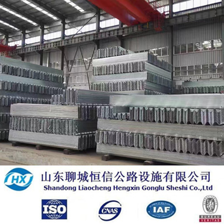 恒信生产厂家  护栏板 防腐防生锈道路防撞波形板 公路防护板价格  两波护栏板  W型板示例图12