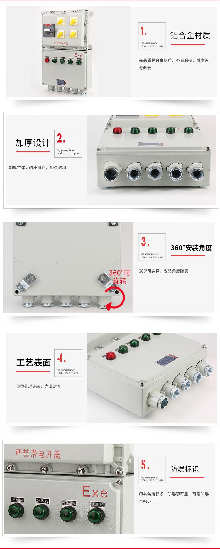 隆业供应-不锈钢防爆接线箱304不锈钢BXM(D)52防爆配电箱示例图8