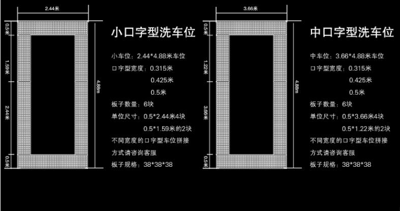 玻璃鋼格柵樹篦子批發 市政樹篦子玻璃鋼格柵生產廠家 玻璃鋼格柵樹坑篦子價格 玻璃鋼格柵樹池篦子規格示例圖12
