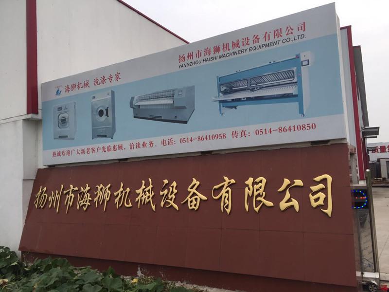 扬州海狮厂家直销高品质工业洗衣机,工业用洗衣机,全自动工业洗衣机,海狮大型洗衣机,洗脱两用机,工业洗衣机厂家示例图4