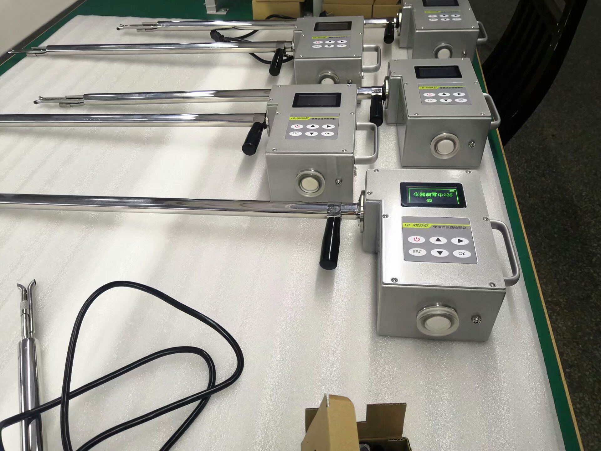 <strong><strong><strong><strong>LB-7025A便携式饮食油烟检测仪</strong></strong></strong></strong>|饮食油烟检测仪路博环保示例图3