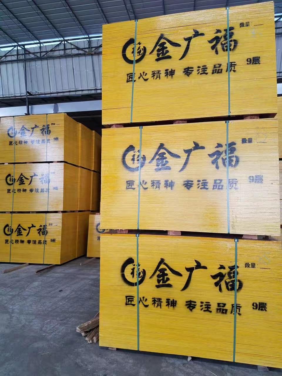 建筑模板  酚醛面红板  广福木业覆膜板胶合板广西红板建筑模板示例图8